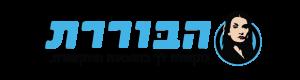 boreret emails temporary logo-01