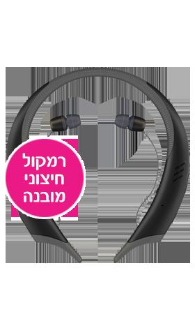 אוזניות ספורט אלחוטיות +LG Tone Active