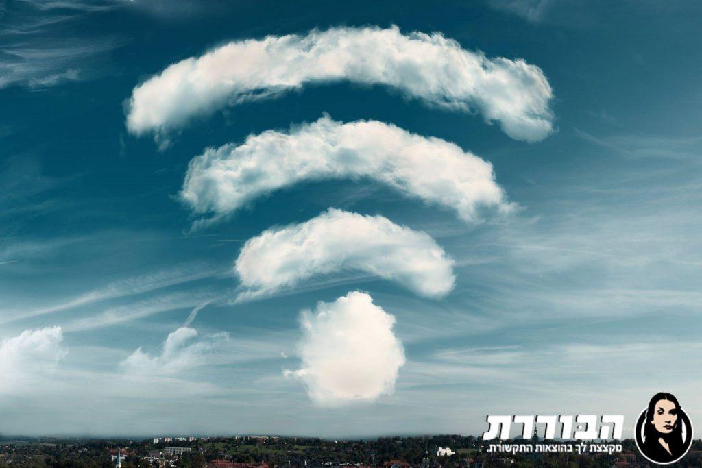 אינטרנט תשתית וספק הבוררת