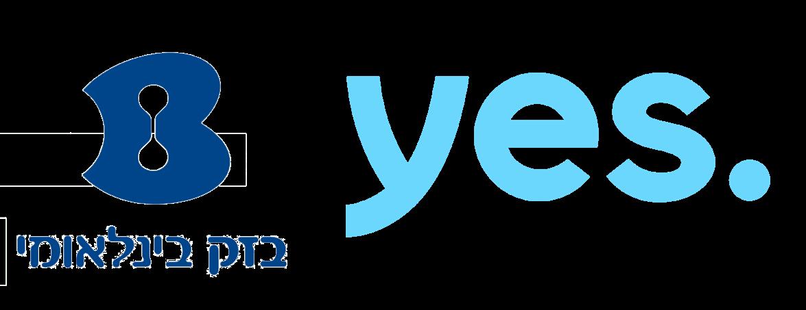 לוגו yes ובזק בינלאומי
