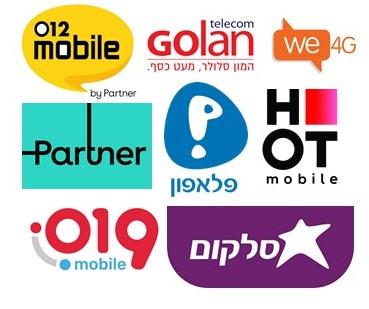 לוגו חברות סלולר