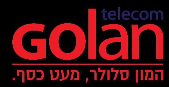 גולן טלקום לוגו