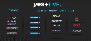 ערוצי yes+ LIVE (יס)