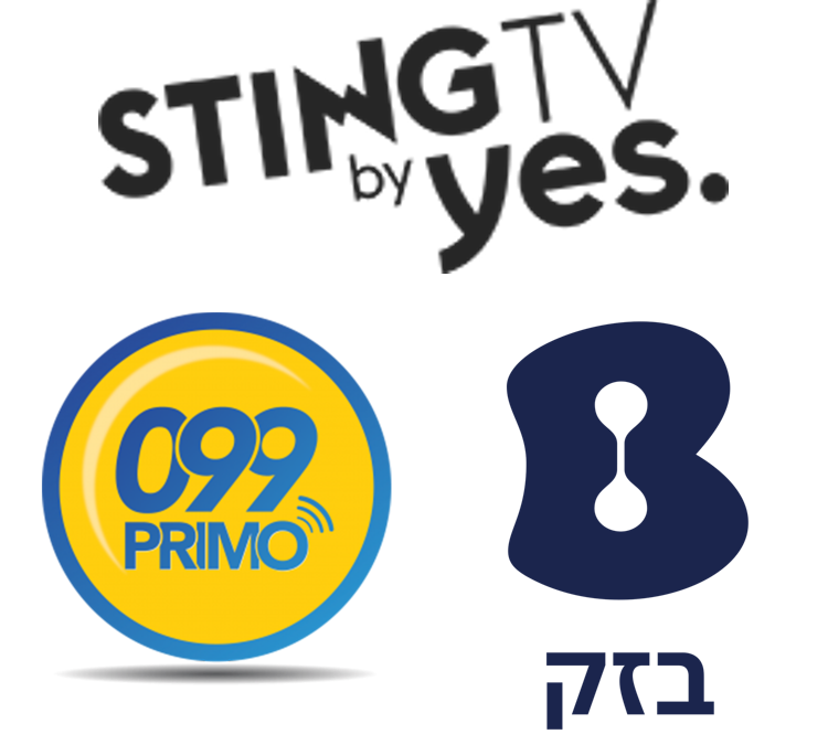 דאבל STINGTV ובזק עם 099