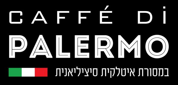 קפה DI PALERMO